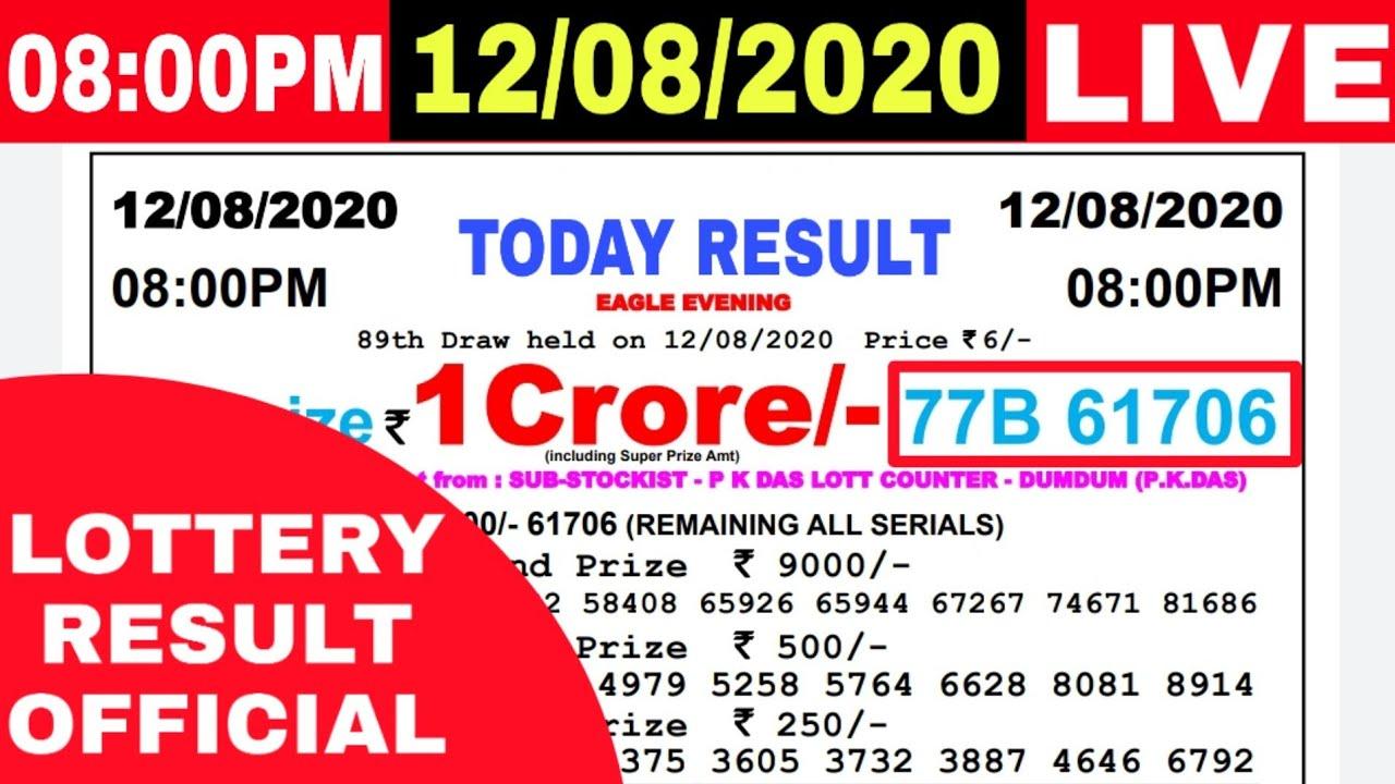 Lottery Sambad I Lottery Results I Sombad Lottery 11.55am 04.00pm 08.00pm gdn