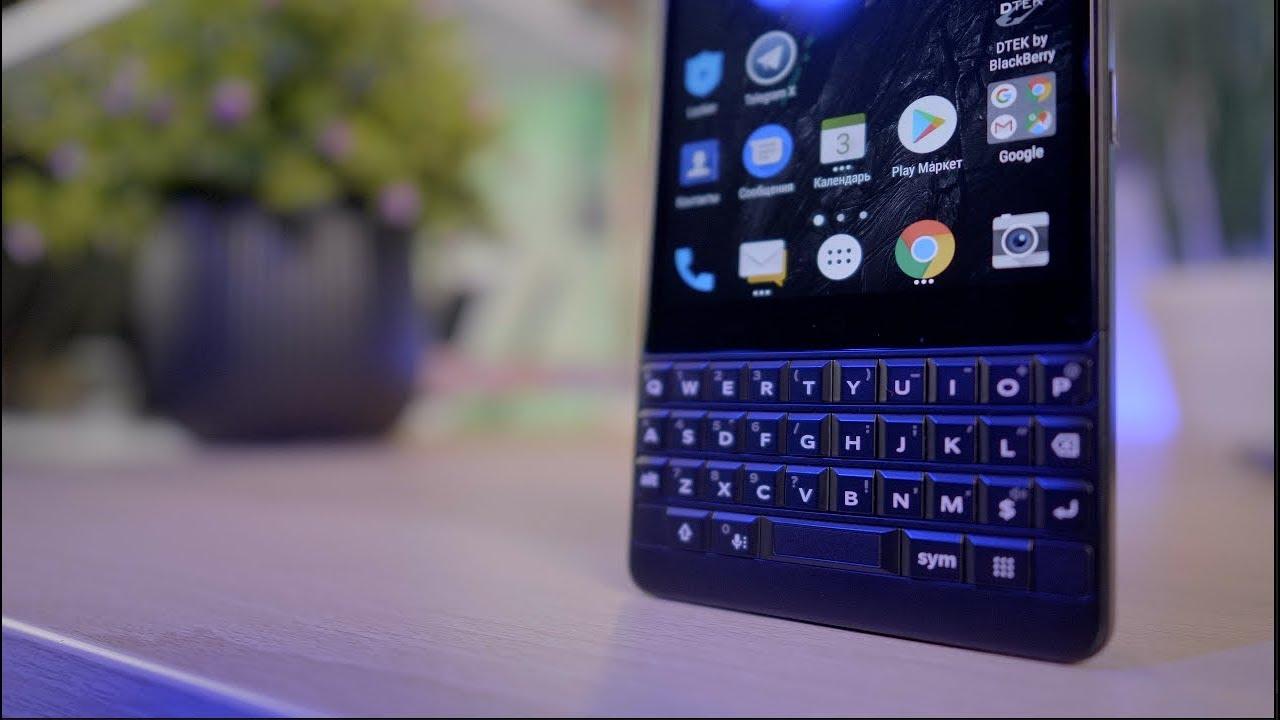 BlackBerry возвращается?