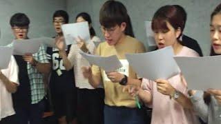 8/17 쌍투스코러스 제2028차 정기집회 합창시간 '…