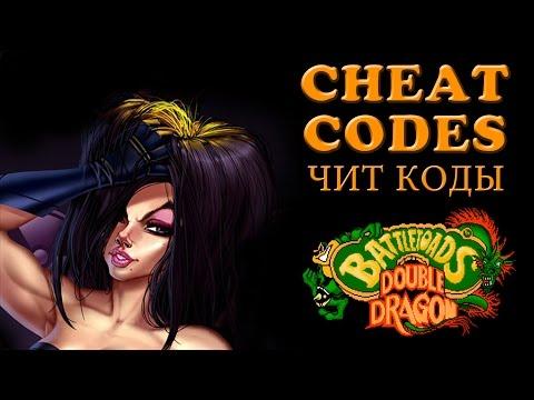 ИГРЫ, ЧИТ КОДЫ (Battletoads & Double Dragon 1993) Cheat Codes, Секретное меню, Secret Menu Levels