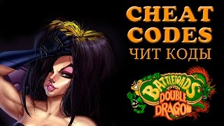 ИГРЫ ЧИТ КОДЫ Battletoads Double Dragon 1993 Cheat Codes Секретное меню Secret Menu Levels