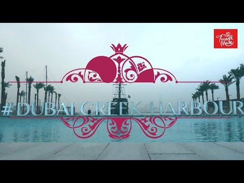 Dubai Creek Harbour Malayalam Vlog