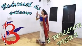 Badrinath ki dulhaniya| HOLI SPECIAL | DANCE VIDEO | BEAT FREAKS
