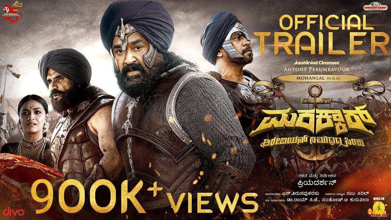 MARAKKAR - Official Kannada Trailer   Mohanlal, Arjun, Prabhu, Suniel Shetty   Priyadarshan