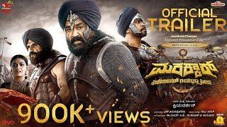 MARAKKAR - Official Kannada Trailer | Mohanlal, Arjun, Prabhu, Suniel Shetty | Priyadarshan