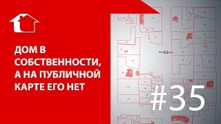видео Кадастровый паспорт здания
