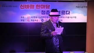 가수태윤 중국 크루즈여행