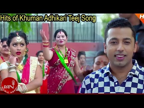 HIts Of Khuman Adhikari Teej Song 2074 || Aashish Music