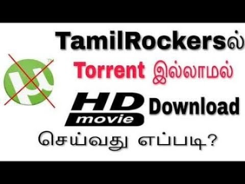 Tamilrockers how to uc browser download s...