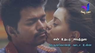 Whatsapp status tamil video | Love folk song | Chillax