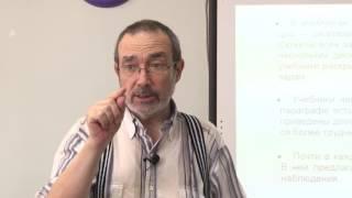 Л. Э. Генденштейн. УМК по физике для 7-11 классов издательства