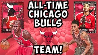 All-Time Chicago Bulls Team! - NBA 2K15 MyTeam - Ruby Michael Jordan and Onyx D-Rose!