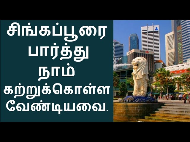 India Must Learn From Singapore | GST Also In Singapore | IN4