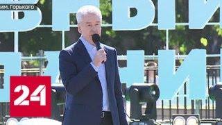 Смотреть видео Сергей Собянин будет баллотироваться на пост мэра Москвы - Россия 24 онлайн
