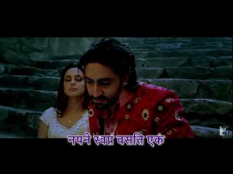 Bollywood song Sanskrit translation - Bol na halke halke - by Chinmay Phadke