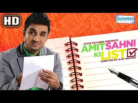 Amit Sahni Ki List (2014) HD - Latest Comedy Movie - Vir Das - Vega Tamotia - Kavi Shastri