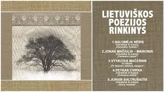 Audio knyga - Lietuviškos poezijos rinkinys
