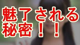 「とと姉ちゃん」高畑 充希、コブクロ小渕さんが惚れた歌唱力のとんでも...