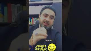 طريقة تقديم سيرة ذاتية صحيحة ؛ فهي اول انطباع لك  مع الدكتور علي محمد الأنصاري