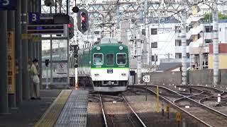 【老兵の快急通過!】京阪電車 2200系2209編成 快速急行淀屋橋行き 萱島駅