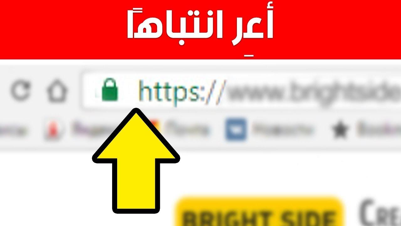 عشر نصائح من خبراء لحماية نفسك على الإنترنت