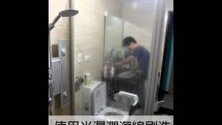 home working-【義大利有機-浴室清潔劑】 除玻璃水垢-清洗教學影片