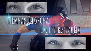 Драка ДЕВУШЕК на турнире по самбо Владивосток. СИЛА В ПРАВДЕ / Разбор ситуации