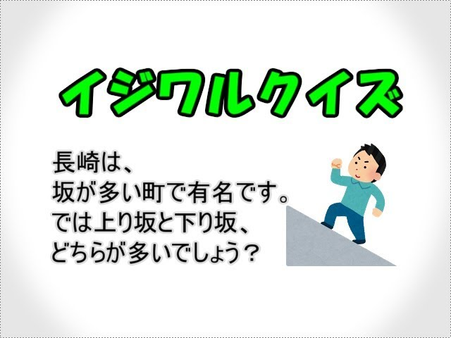 クイズ 難問 ひっかけ 【超難問】大人向け激ムズなぞなぞ90問! hg.palaso.org
