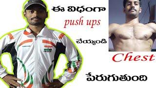 #CHEST IMPROVEMENT TIPS TELUGU //MMA fighter Devendar lifeguru