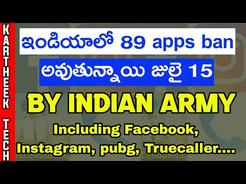 Again 89 apps are ready to ban in India on July 15, 2020 || karthik Tech TV11 from YouTube · Duration:  2 minutes 31 seconds