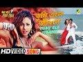 Tumi Ele Jibane | Mon Bole Priya Priya | Bengali Movie Song | Aneek Dhar, Anwesha Dattagupta