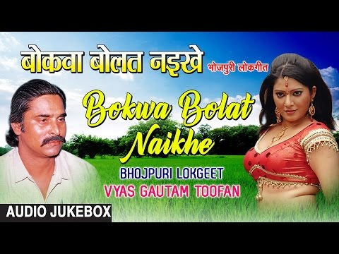 Popular Videos - Vyas Gautam Toofan