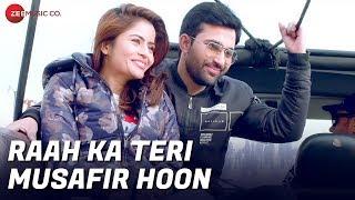 Raah Ka Teri Musafir Hoon Official Music | Asif Panjwani | Ahmad Shaad Safwi | Salman Butt