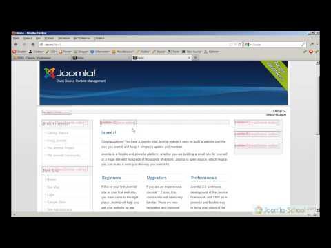 2. Основы - видеокурс: Шаблон Joomla от А до Я