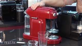 видео кофеварка для зернового кофе