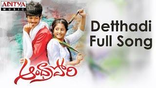 Detthadi Full Song    Andhra Pori Songs    Aakash Puri, Ulka Gupta