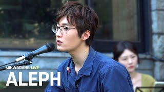 [MIHWADANG LIVE] ALEPH 알레프 / Fall In Love Again