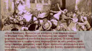 hypatia, mia istoria agapis