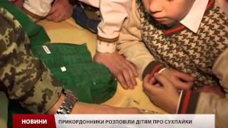 На Закарпатті прикордонники проводять школярам патріотичні уроки