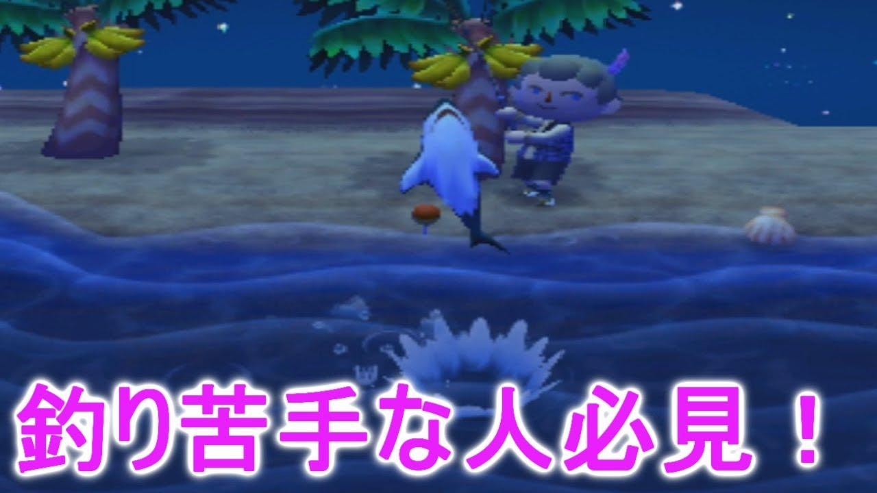 森 釣り 方 サメ とび