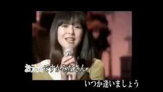 説明1977年9月発売、作詞:阿久 悠、作曲:三木たかし.