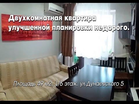 Купить 2к квартиру с хорошим ремонтом недорого!