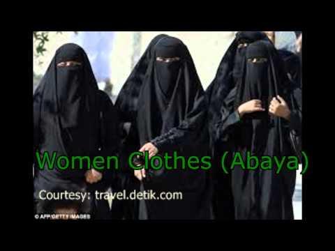 Saudi Arabia culture UNCP