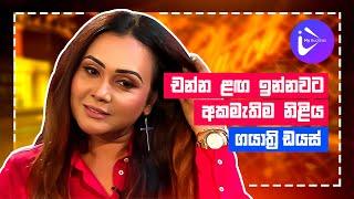 gayathri-dias-my-buddies-chat-with-sri-lankan-celebrities