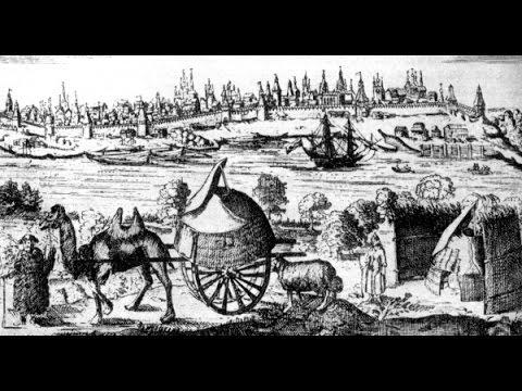 Астраханское ханство и Русское государство