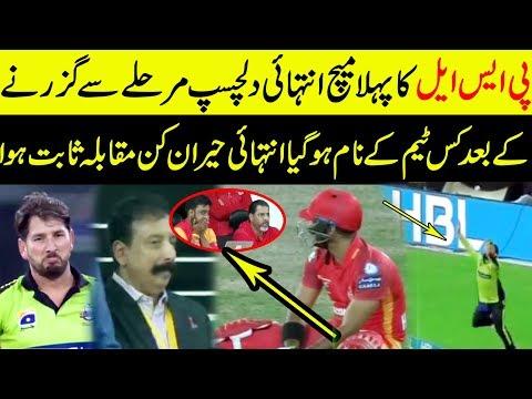 Psl 4 Lahore Qalandar Vs Islamabad United 2019 || Islamabad United Vs Lahore Qalandar