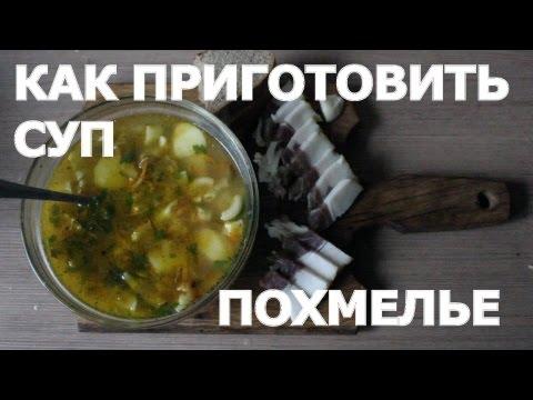 Супы пп
