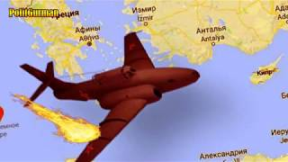 В Сирии СБИЛИ  Российский САМОЛЕТ- РАЗВЕДЧИК  ИЛ-20