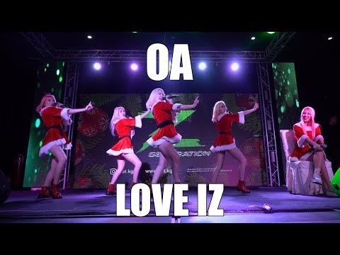 Love iz '\
