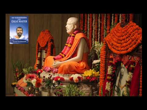 03 || Sri Ramakrishna The Great Master || Swami Shantatmananda || 120106